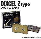 DIXCEL Zタイプ フロント MERCEDES BENZ W204 ワゴン C63 AMG【型式204277 年式08/4~】
