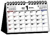 2017年 シンプル卓上カレンダー A5ヨコ ([カレンダー])