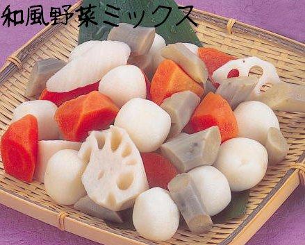 自然食品のたいよう 日岡 和風野菜ミックス 300g 冷凍 3個セット(81507x3)