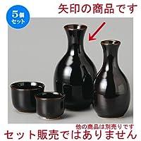 5個セット 結晶天目徳利(大)[ 80 x 146mm ]【 酒器 】【 居酒屋 割烹 和食器 飲食店 業務用 】