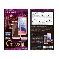 AQUOSsense2 SH-01L SHV43 全面保護フレームガラスフィルム ピンク MH-SH01LFGPK