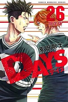 DAYS 26―DVD付限定版 ([特装版コミック] 講談社キャラクターズライツ)