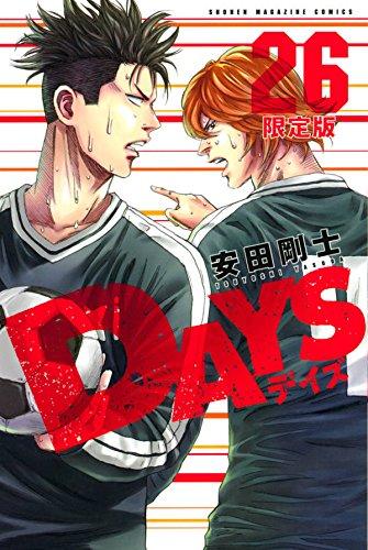 DAYS 26―オリジナルアニメーションDVD付き限定版 ([特装版コミック] 講談社キャラクターズライツ)