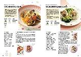 ルクエ スチームケースで野菜たっぷりレシピ(小学館実用シリーズ) (小学館実用シリーズ LADY BIRD) 画像