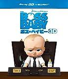 ボス・ベイビー 3D+ブルーレイセット[Blu-ray/ブルーレイ]