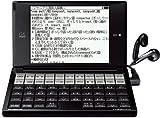 SIIその他 ポケット電子辞書 SR-G6001Mの画像