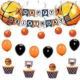 バスケットボールパーティー飾り 男の子 スポーツ 運動 誕生日 ベビーシャワー 100日 渦巻き ケーキトッパー アルミバルーン オレンジ ブラック 25個