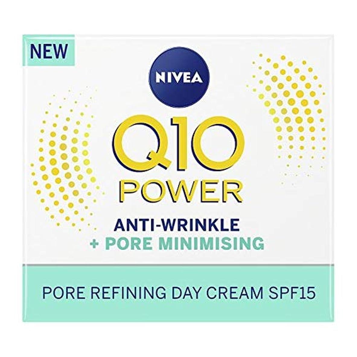 実験をする退屈朝食を食べる[Nivea] ニベアQ10パワーポア最小限に50ミリリットル - Nivea Q10 Power Pore Minimising 50Ml [並行輸入品]