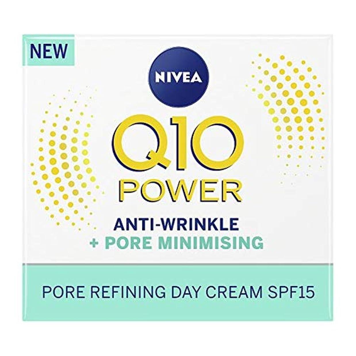 スロープ全員乱雑な[Nivea] ニベアQ10パワーポア最小限に50ミリリットル - Nivea Q10 Power Pore Minimising 50Ml [並行輸入品]
