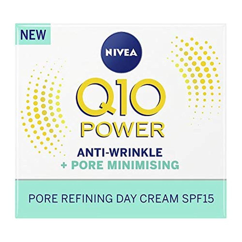 戸惑うガスヒューマニスティック[Nivea] ニベアQ10パワーポア最小限に50ミリリットル - Nivea Q10 Power Pore Minimising 50Ml [並行輸入品]