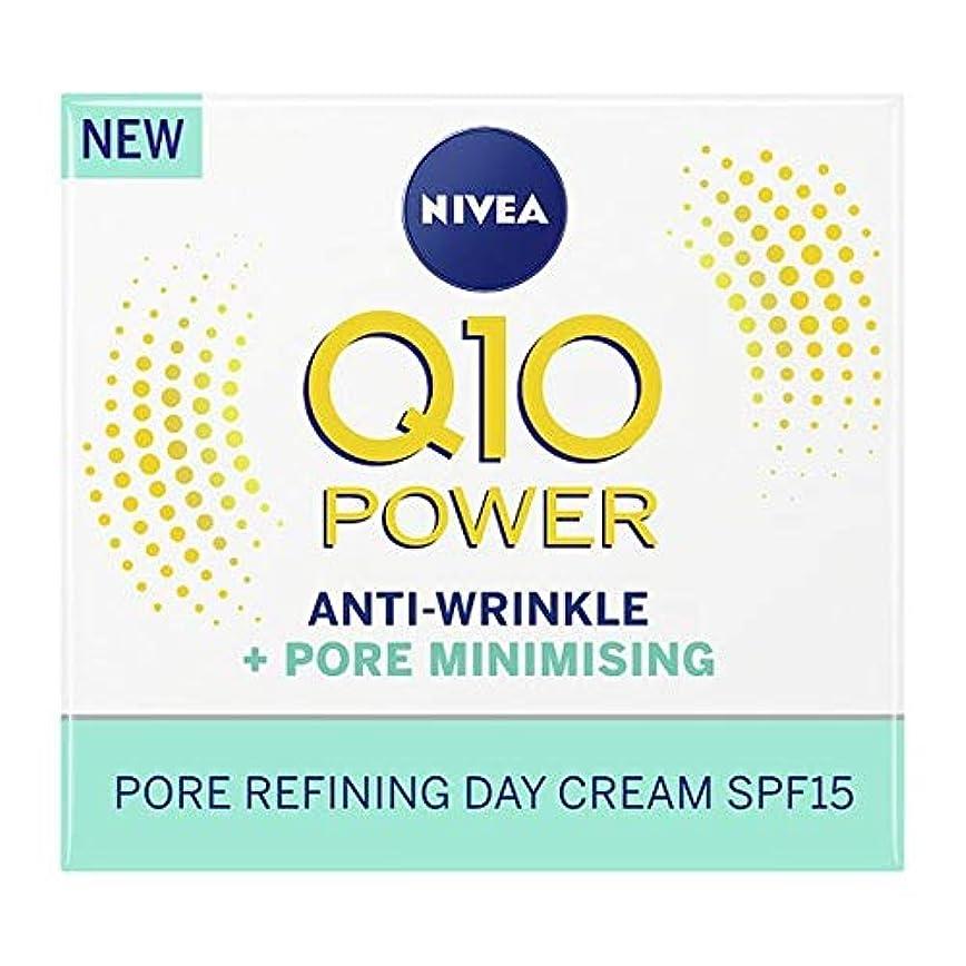 劣る経済的満州[Nivea] ニベアQ10パワーポア最小限に50ミリリットル - Nivea Q10 Power Pore Minimising 50Ml [並行輸入品]