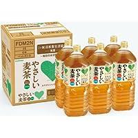 [2CS]サントリー GREEN DA・KA・RA やさしい麦茶 (2Lペットボトル×6本)×2箱 お茶