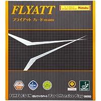 ニッタク(Nittaku) 卓球 ラバー フライアットハード 裏ソフト テンション NR-8562(スピード)