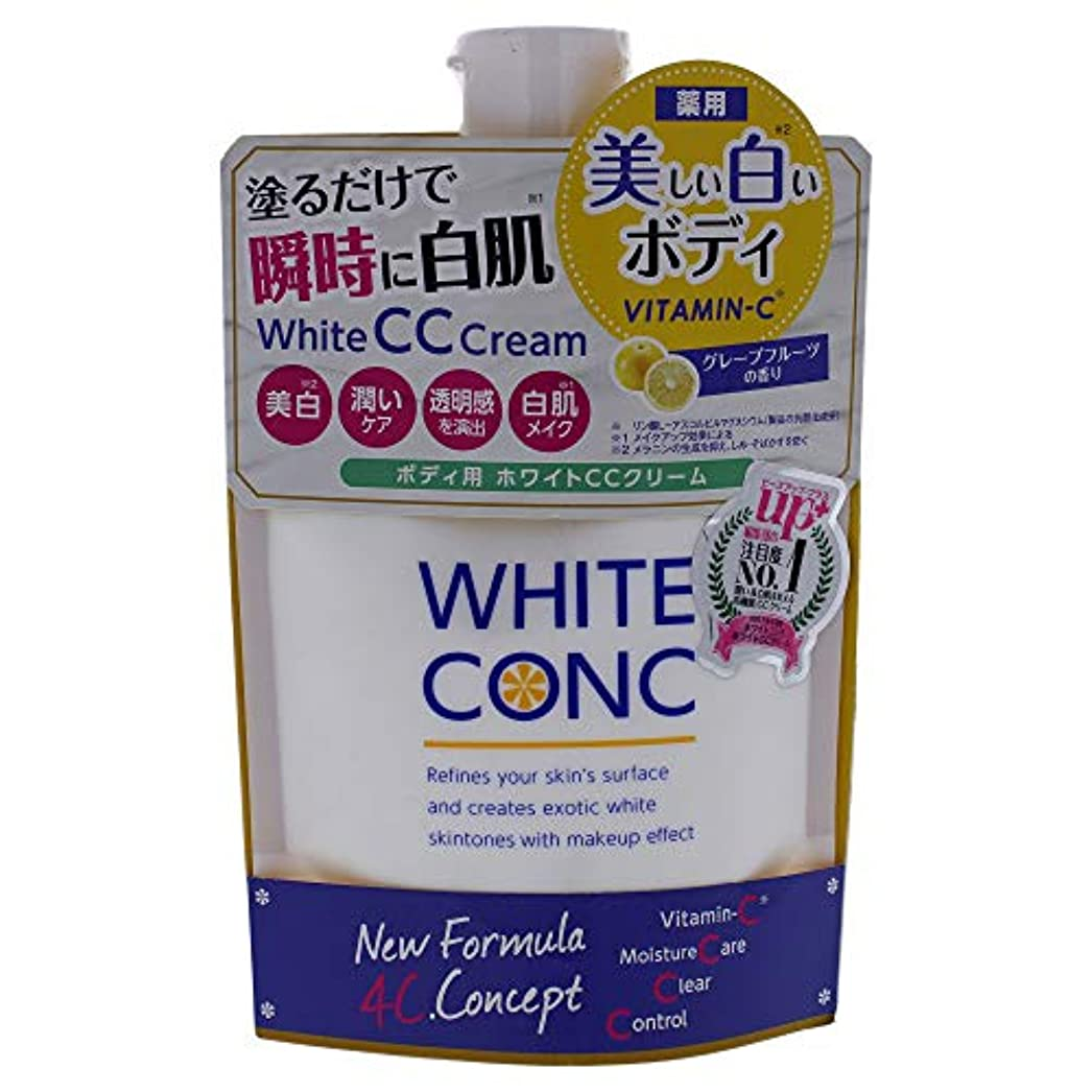 私たち自身思慮のない殺人者薬用ホワイトコンク ホワイトニングCCクリーム CII 200g
