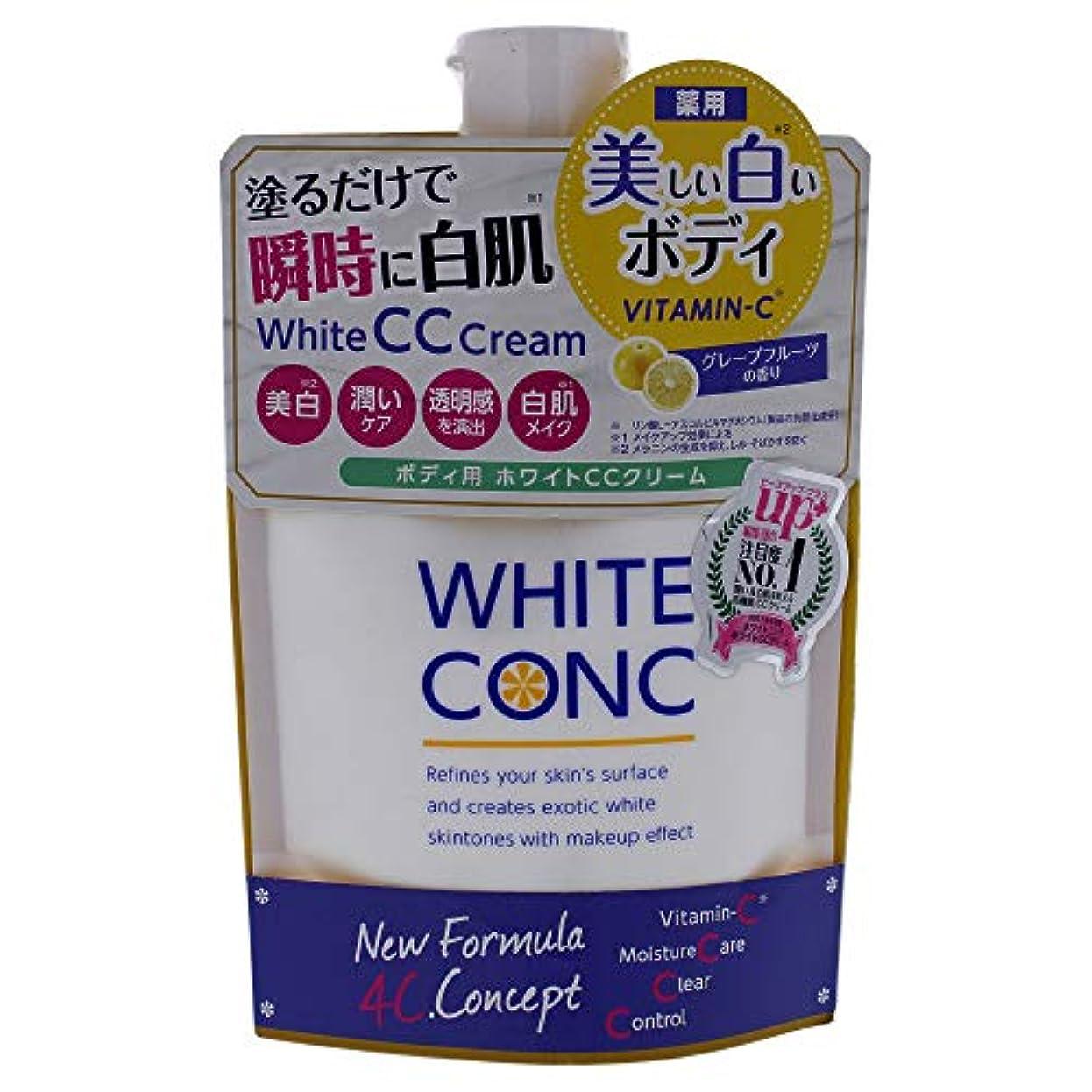 合金ボトル間違えた薬用ホワイトコンク ホワイトニングCCクリーム CII 200g