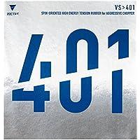 VICTAS(ヴィクタス) 卓球 裏ソフトラバー VS401 020271