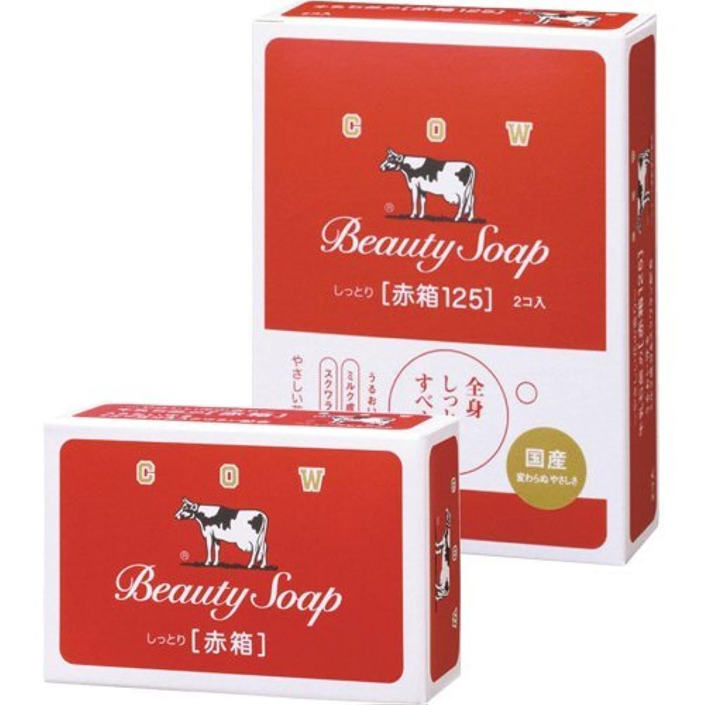 スプーン教室ミル[牛乳石鹸 2627843] (ケア商品)カウブランド 赤箱125 125g×2個入