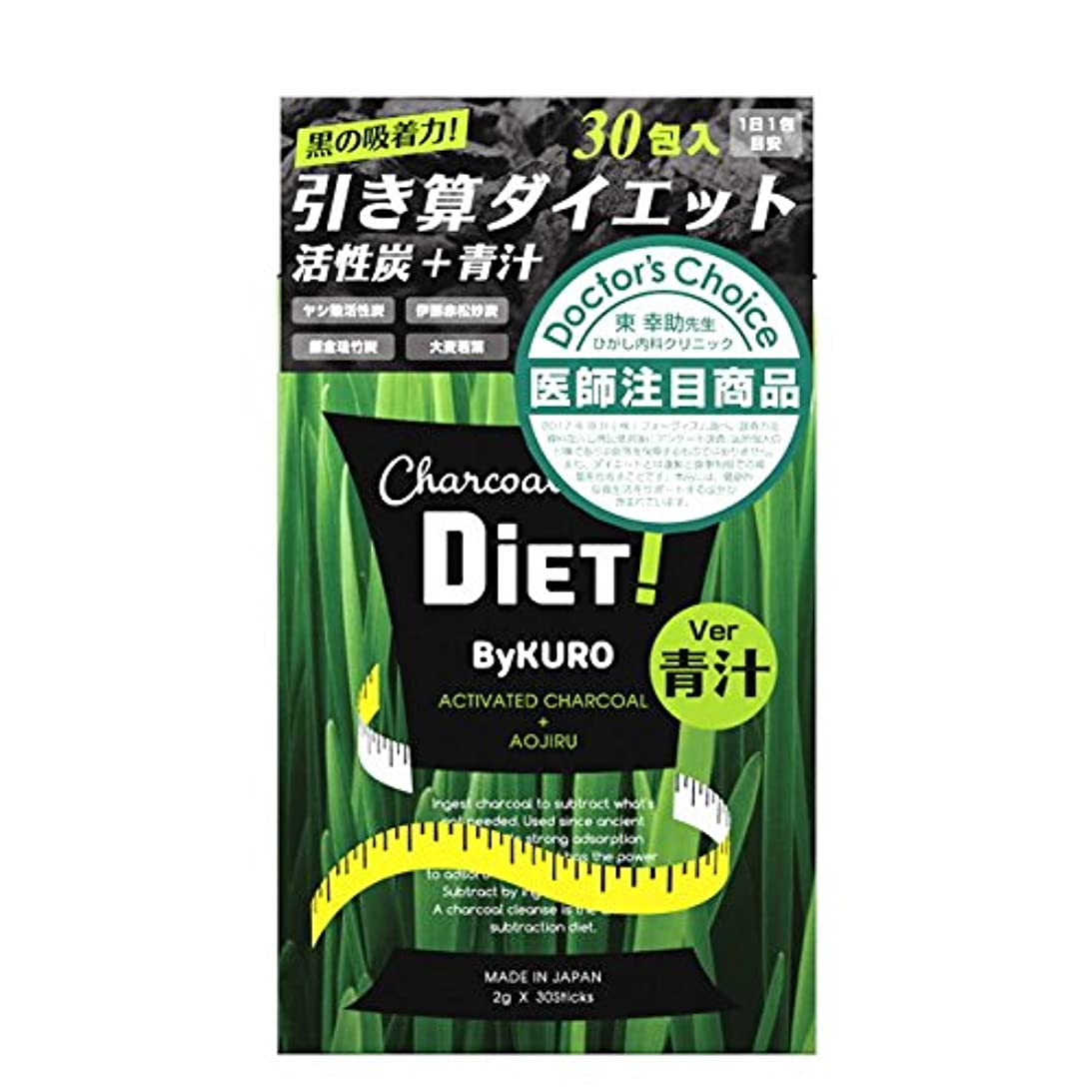 サーカスエチケット意味のあるByKURO(バイクロ) 青汁 2g×30包