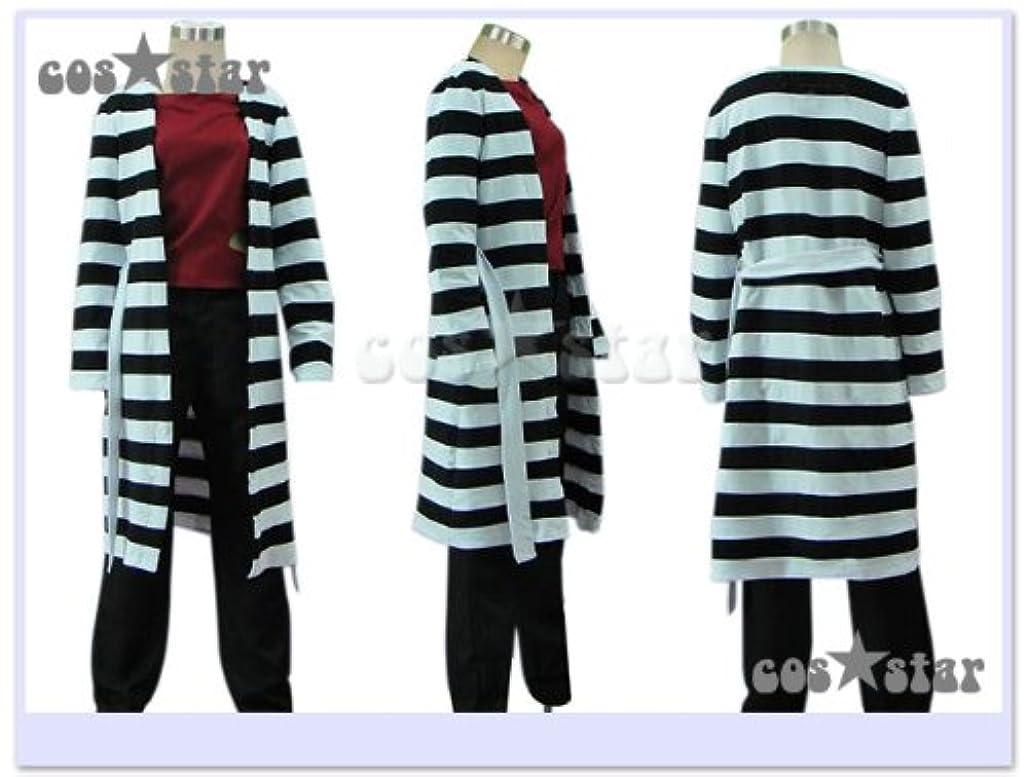 四面体合理的発症ラッキードッグ1 ジュリオ風 囚人服 コスプレ衣装 男性XL