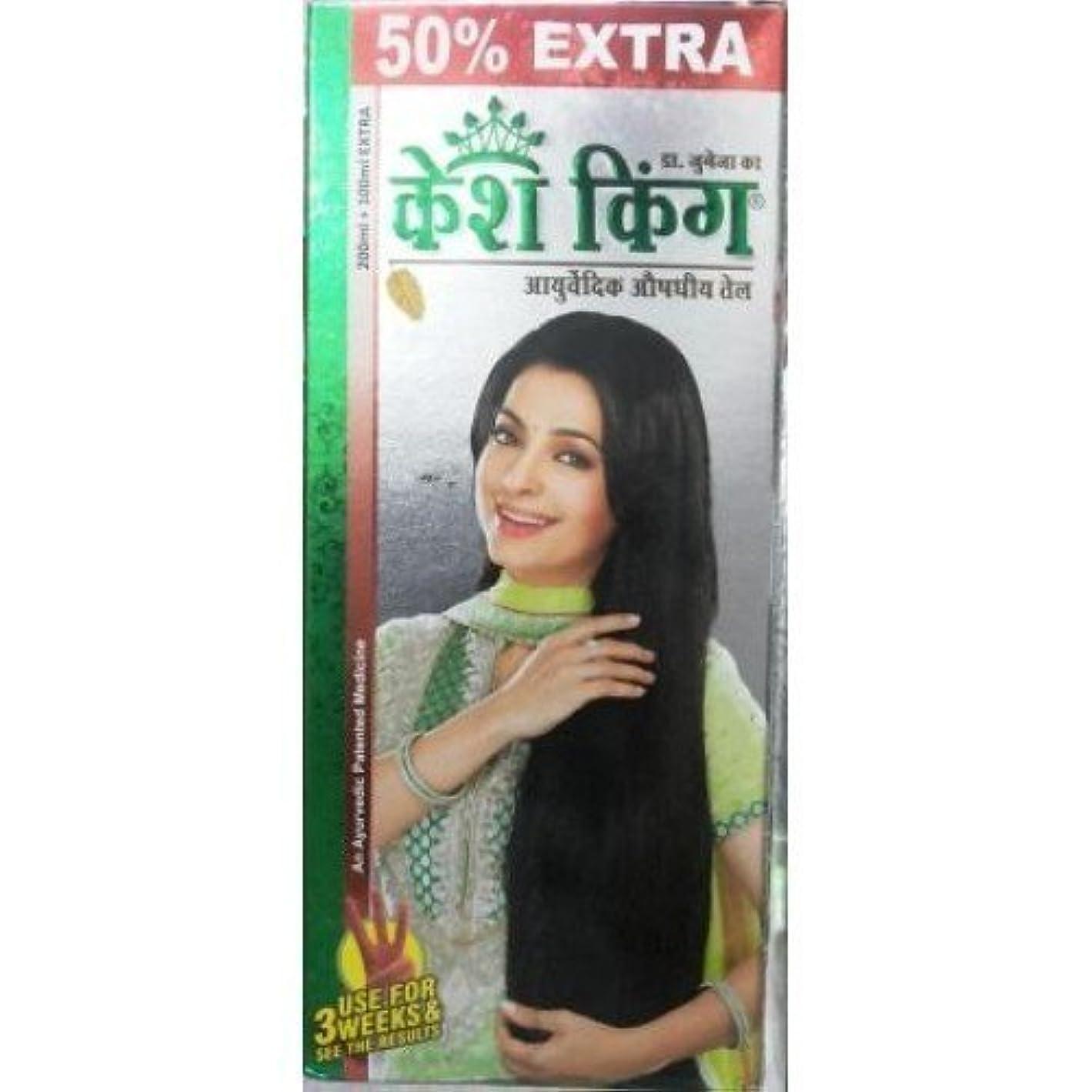 リラックスしたスーパーマーケットトラフKesh King Hair Oil 200ml by Kesh king [並行輸入品]