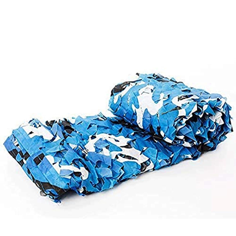 つぼみ軍団国勢調査Gaoye 迷彩ネット、2色オプション屋外空撮迷彩キャンプ軍事狩猟射撃日焼け止めネットサイズオプション (Color : Marine camouflage, Size : 5x6m)