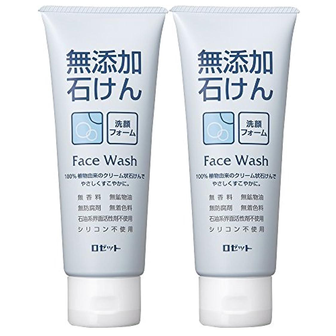 ロンドンポールラリーロゼット 無添加石けん 洗顔フォーム 140g×2個パック AZ