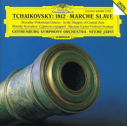 チャイコフスキー:大序曲《1812年》、他