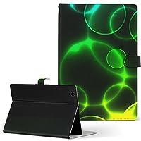 igcase arrows Tab F-02K FUJITSU 富士通 アローズタブ タブレット 手帳型 タブレットケース タブレットカバー カバー レザー ケース 手帳タイプ フリップ ダイアリー 二つ折り 000058 クール 虹色 バブル 泡