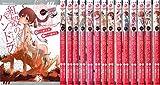 紅殻のパンドラ コミック 1-15巻セット