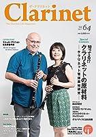 The Clarinet vol.64 (ザ・クラリネット) 2017年 9月号