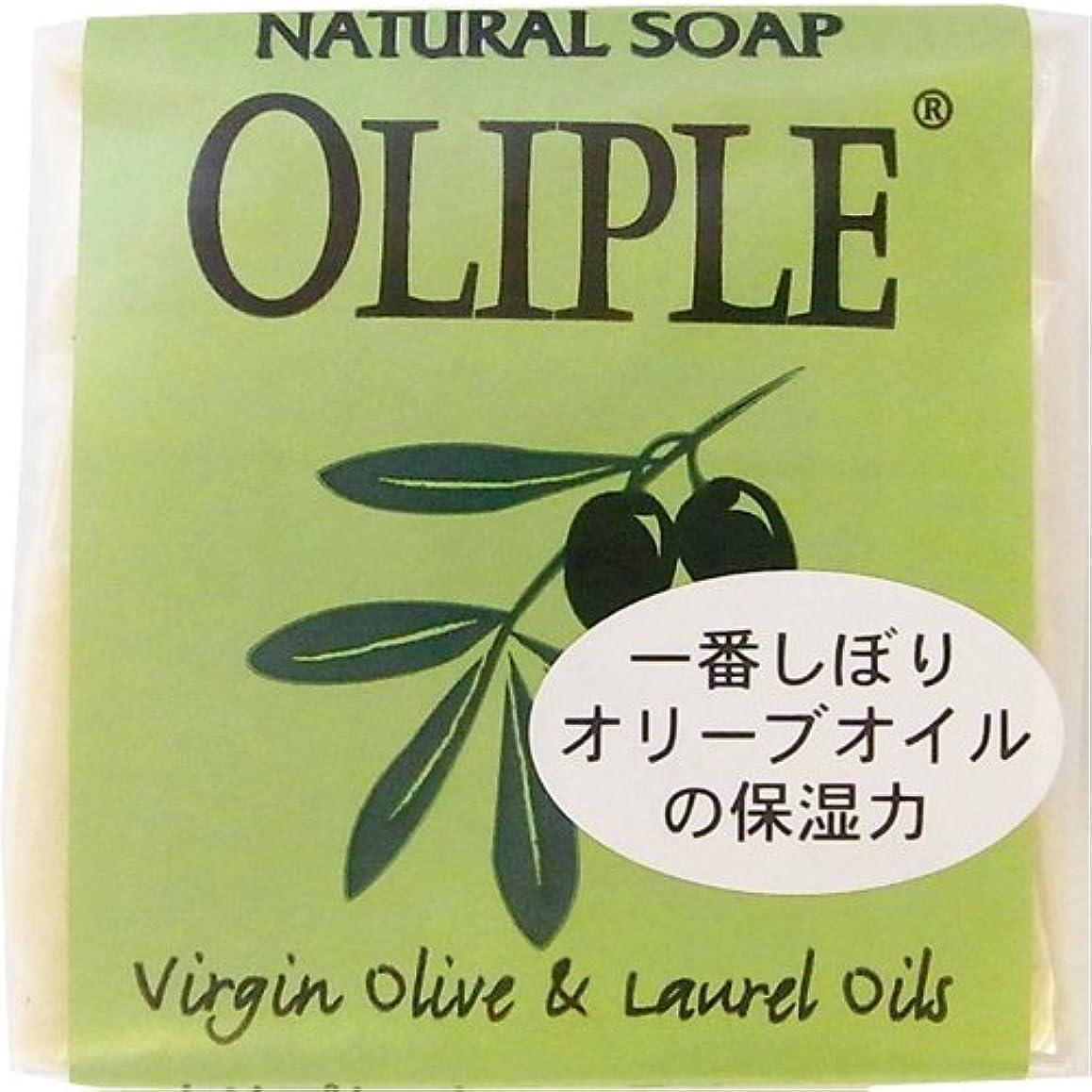 フラップ気味の悪い特別なオリプレナチュラルソープ バージンオリーブ&月桂樹オイル ミニ 50g