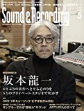 Sound & Recording Magazine (サウンド アンド レコーディング マガジン) 2017年 5月号 [雑誌]