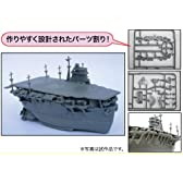 フジミ模型 ちび丸艦隊シリーズ No.27 ちび丸艦隊 飛龍 色分け済みプラモデル