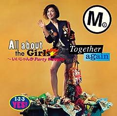 MiChi「dance DANCE!」の歌詞を収録したCDジャケット画像