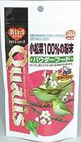 クオリス 小松菜100% の粉末 50g
