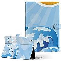 dtab Compact d-02K docomo ドコモ タブレット 手帳型 タブレットケース タブレットカバー カバー レザー ケース 手帳タイプ フリップ ダイアリー 二つ折り 001382