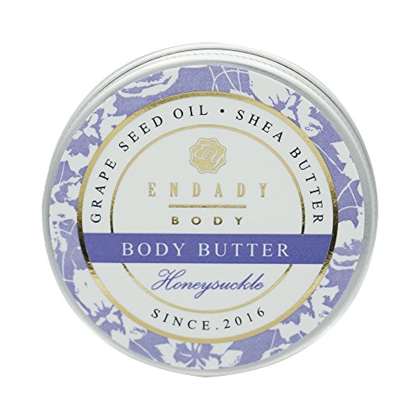 エンダディ ボディ メルティング バター 〈ハニーサックルの香り〉 (50g)