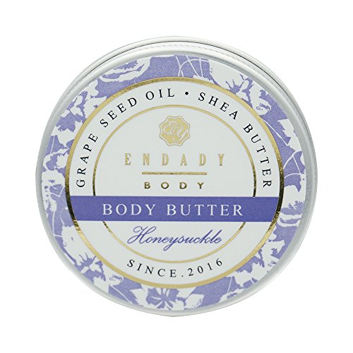 エンダディ ボディ メルティング バター(ハニーサックルの香り) 50g ナプラ