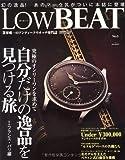 Low BEAT(ロービート) NO.2 (CARTOP MOOK)