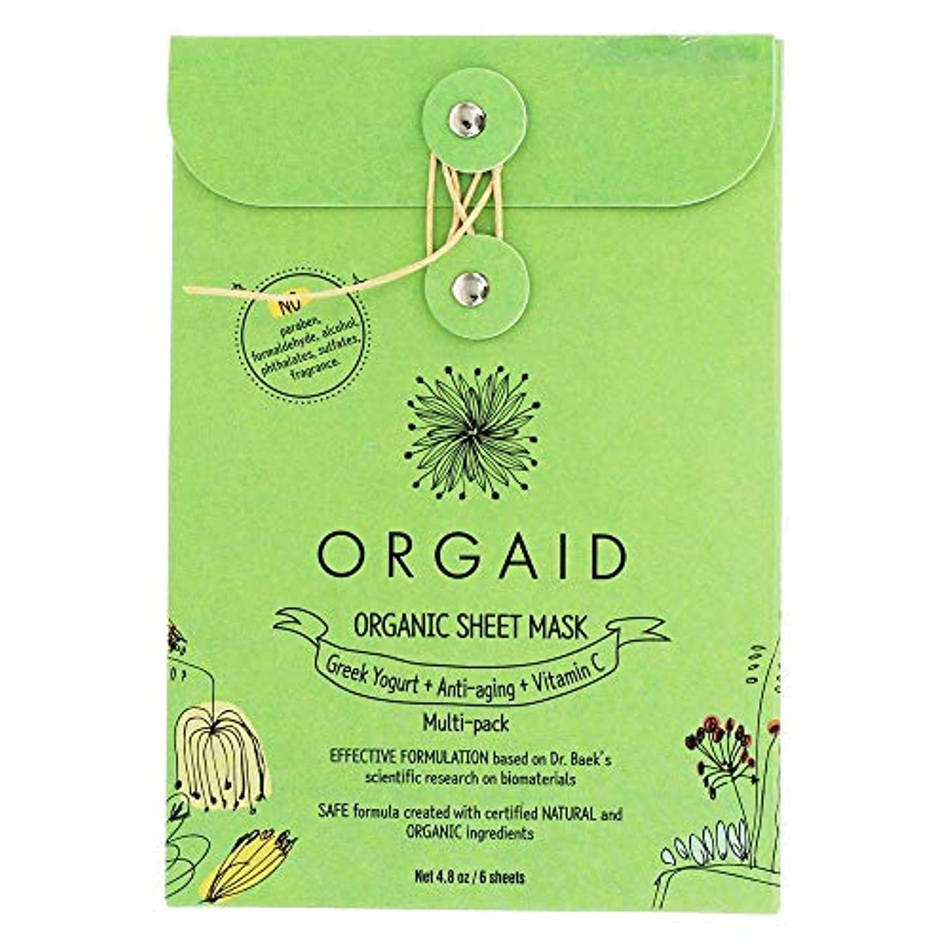 楕円形ダルセット宿題ORGAID(オーガエイド) エッセンスマスク マルチパック