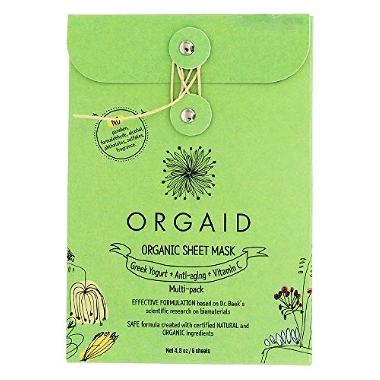 医薬品晴れ解釈ORGAID(オーガエイド) エッセンスマスク マルチパック