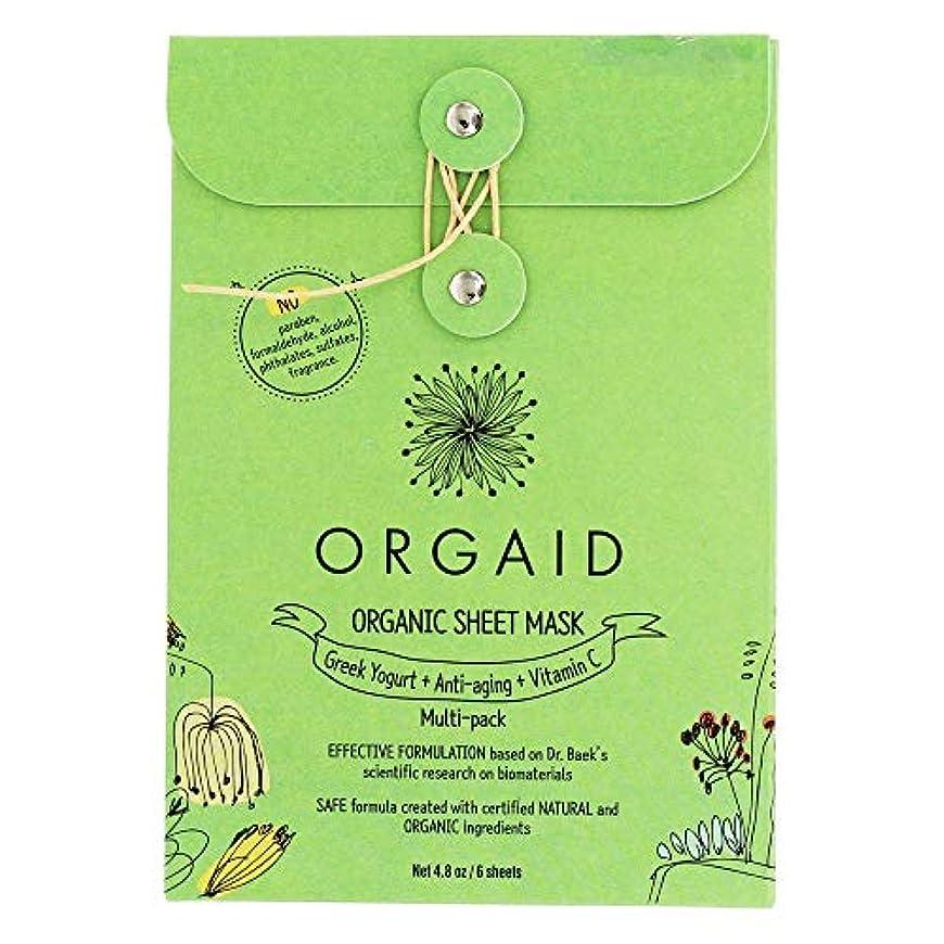 発言するナインへ小石ORGAID(オーガエイド) エッセンスマスク マルチパック