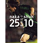 中村俊輔 official DVD BOX naka25×shun10