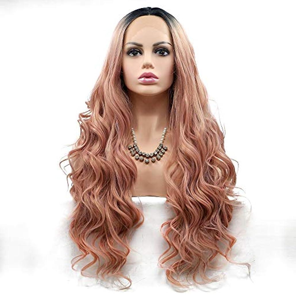 マージ吸収ダンプHAILAN HOME-かつら ウィッグ髪に鮮やかなピンクFarseeing髪カーリーヘアウィッグレディース手作りのレースのヨーロッパとアメリカのウィッグセットがリアルなリアルな換気を設定します。