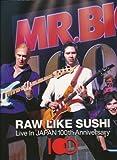 RAW LIKE SUSHI 100 (完全生産限定) [DVD] 画像
