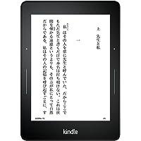 Kindle Voyage、電子書籍リーダー、Wi-Fi