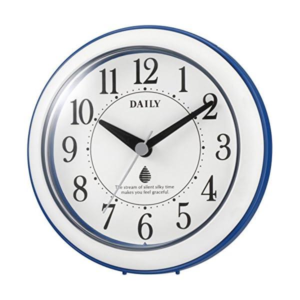 リズム時計 DAILY 掛け時計 防滴防塵 ア...の紹介画像4