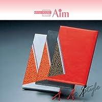 Aim 舞-104(中) 和紙メニューブック(グレイ) (カバー付)