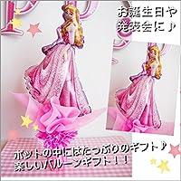 オーロラ 眠れる森の美女 ディズニープリンセス バルーンギフト お菓子 ギフト バルーンポット プリンセス?オーロラ