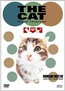 THE CAT ~ノルウェージャン・フォレスト・キャット~ [DVD]